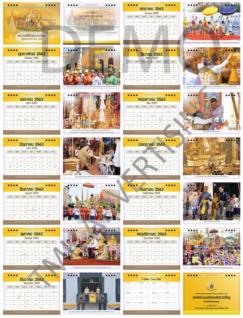 6x8_2019_Calendar