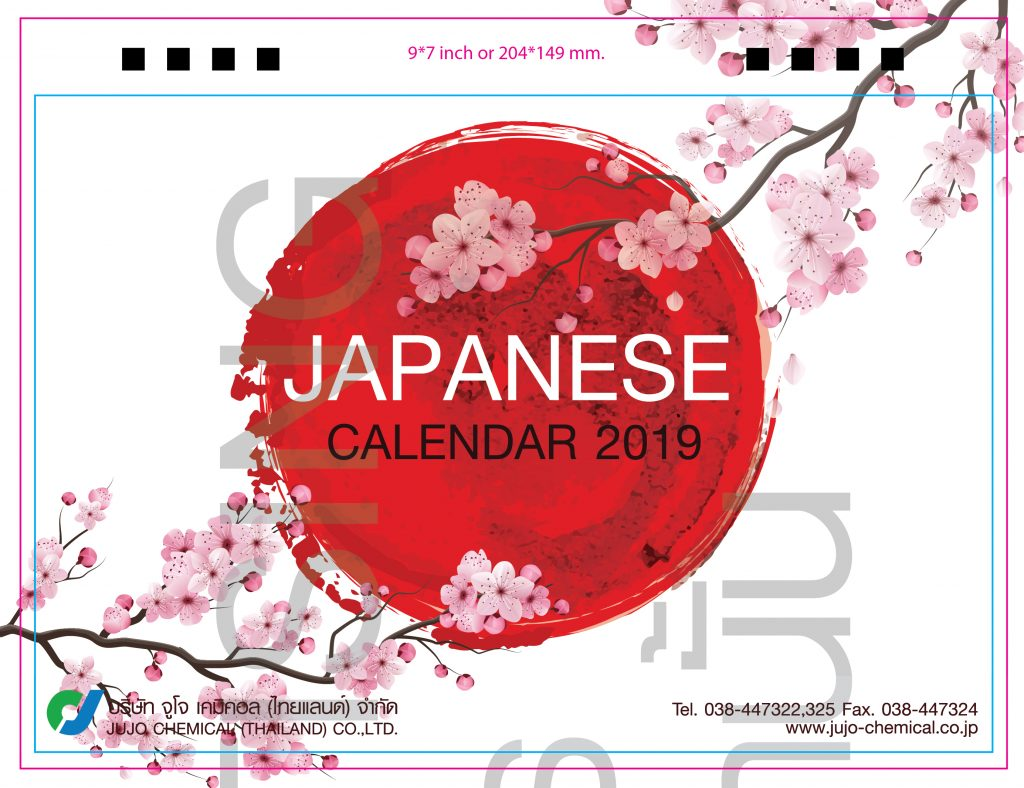 9x7 Final Calendar Jujo 2019_-01