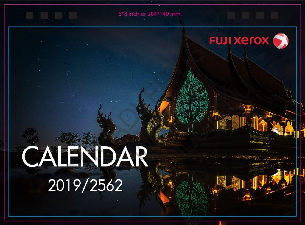 Fuji Calendar 2019-01