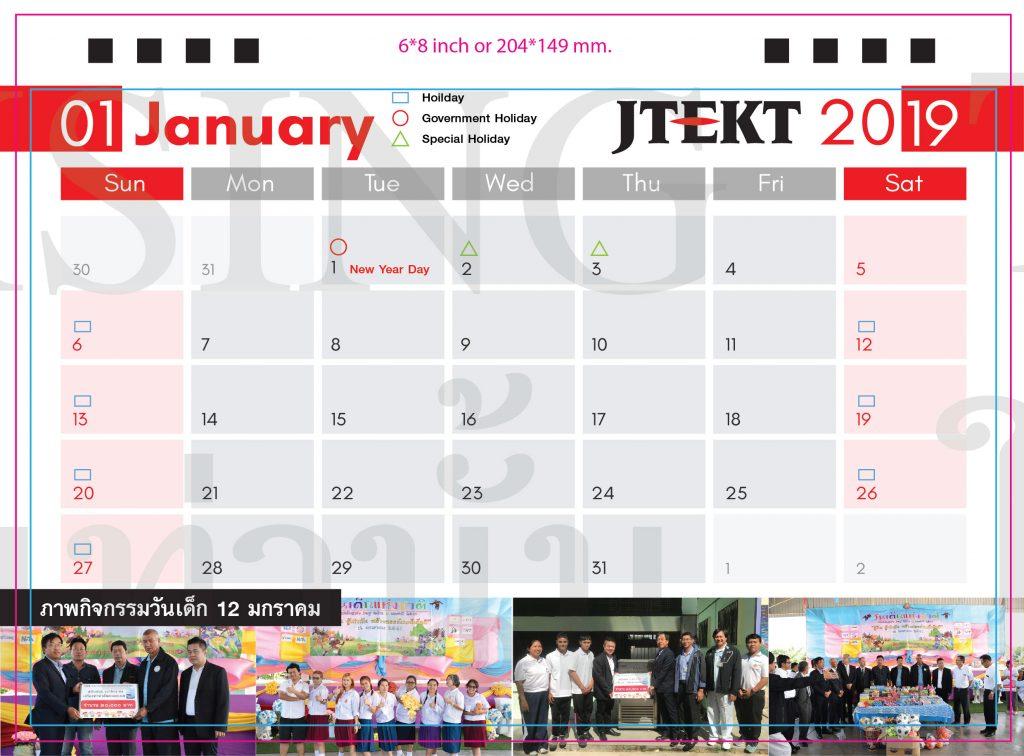 Jtekt_Recheck1 Calendar 2019_Page_01