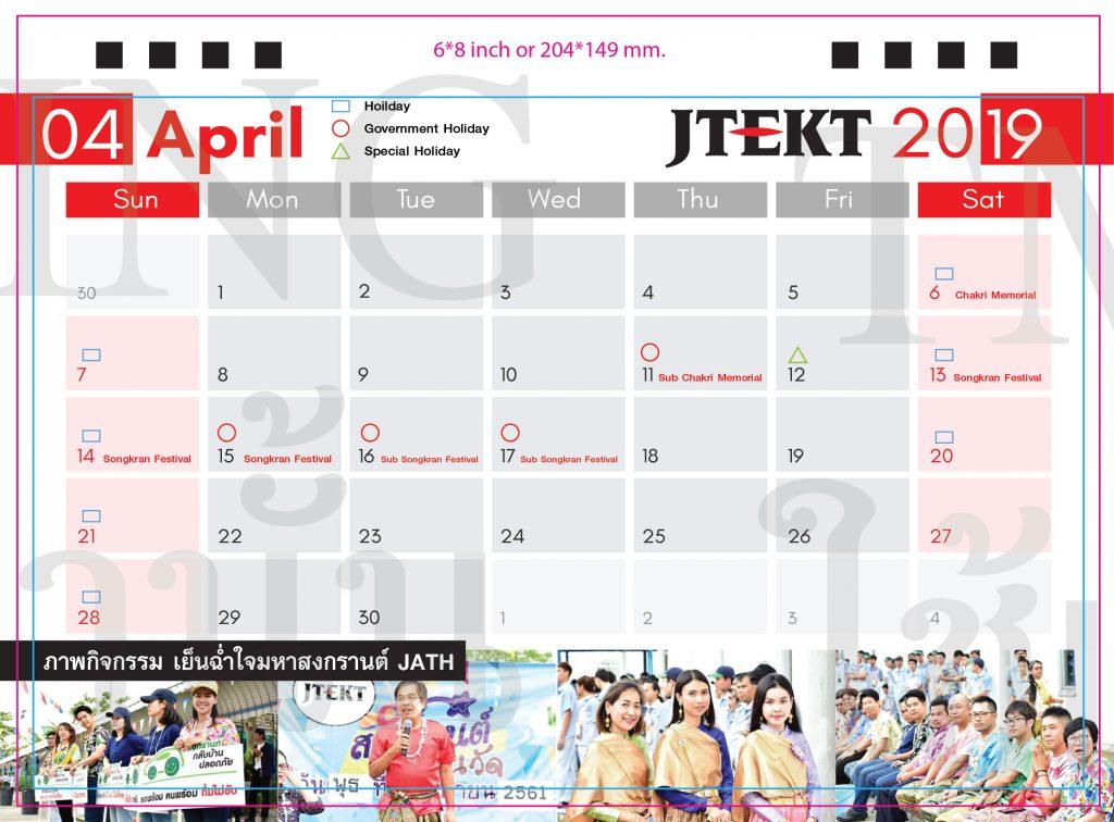 Jtekt_Recheck1 Calendar 2019_Page_04