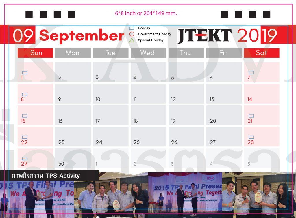 Jtekt_Recheck1 Calendar 2019_Page_09