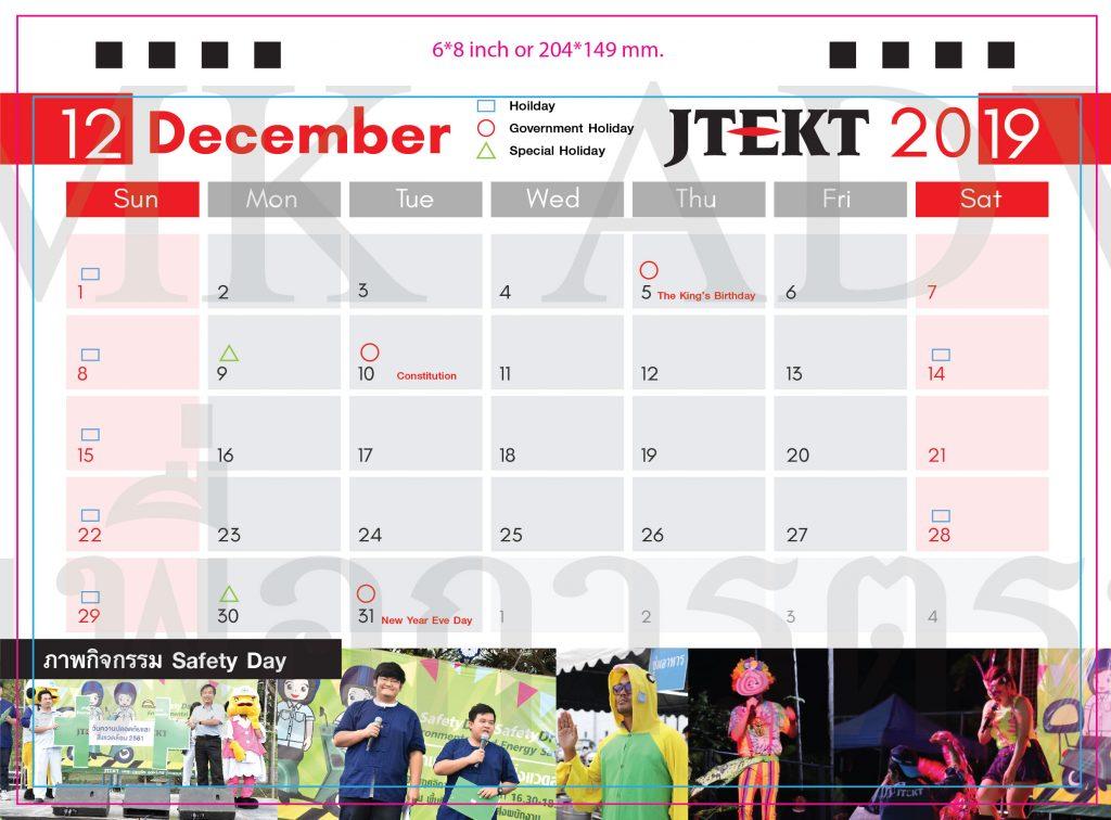 Jtekt_Recheck1 Calendar 2019_Page_12