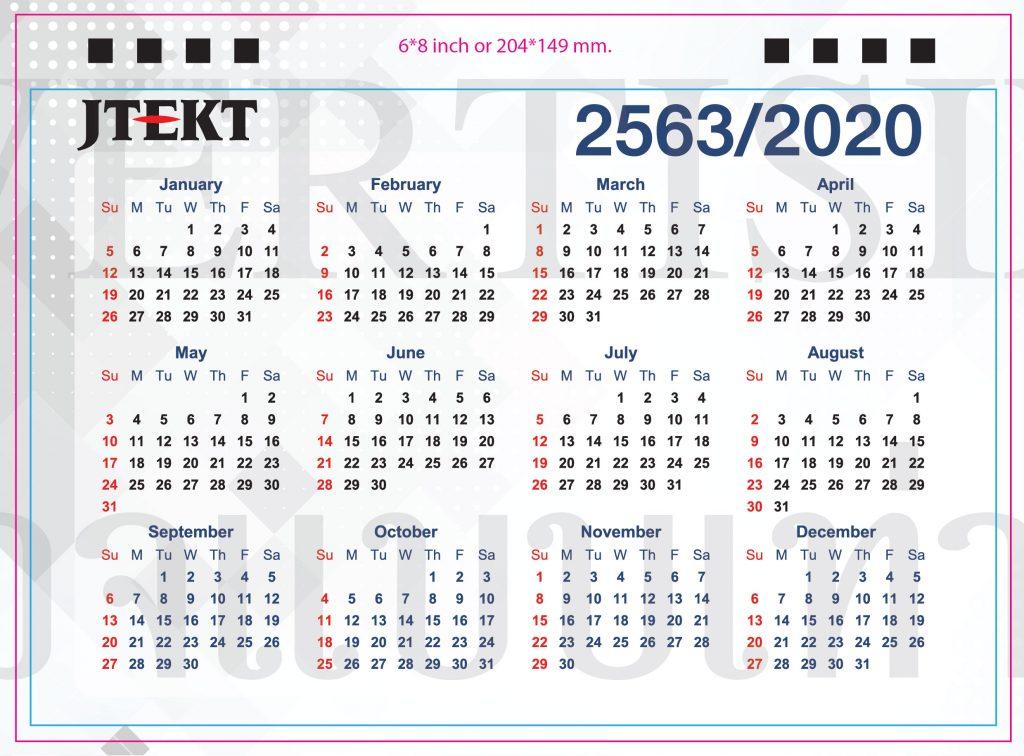 Jtekt_Recheck1 Calendar 2019_Page_13