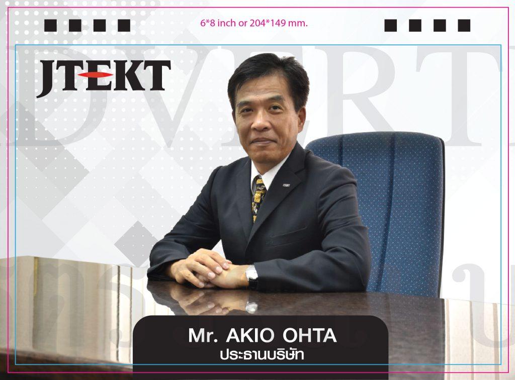 Jtekt_Recheck1 Calendar 2019_Page_15