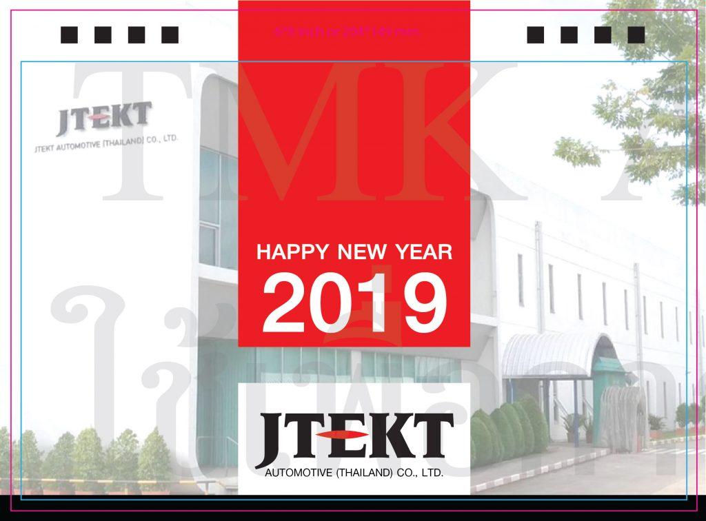 Jtekt_Recheck1 Calendar 2019_Page_16