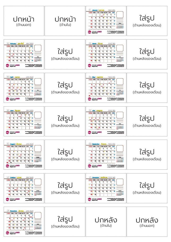 calendar_A_2020