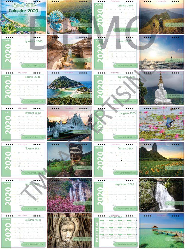 template9x7Calender2019เที่ยวไทย